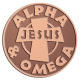 Ace Recognition Copper Coin, Lapel, Plaque - with your text and logo - Christian - Jesus - Alpha and omega - cross - love - faith - religion  religious, metal