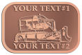 Ace Recognition Copper Crest, Lapel, Plaque - with your text and logo - bulldozer, constructions, dozer, earth, equipment, heavy, machine, mover, soil, tracks