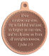Ace Recognition Copper KeyTag, Medal, Pendant - with your text and logo - Christian Designs - If we confess our sins, he is faithful and just to forgive us our sins, and to cleanse us from all unrighteousness.  1 John 1:9  religious, metal